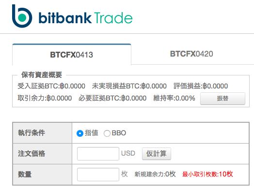 ビットコインはいくらから買える?<最低購入金額> | はじめるビットコイン投資ブログ