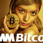 DMM Bitcoin 登録方法!リップルの買い方!現物取引は?レバレッジの倍率は何倍?手数料・スプレッド!使い方・評判!メリット・特徴