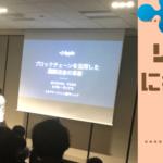リップル(XRP) 日本で人気の理由!なぜ安い?価格の仕組み・最低購入額!暗号資産の始め方!
