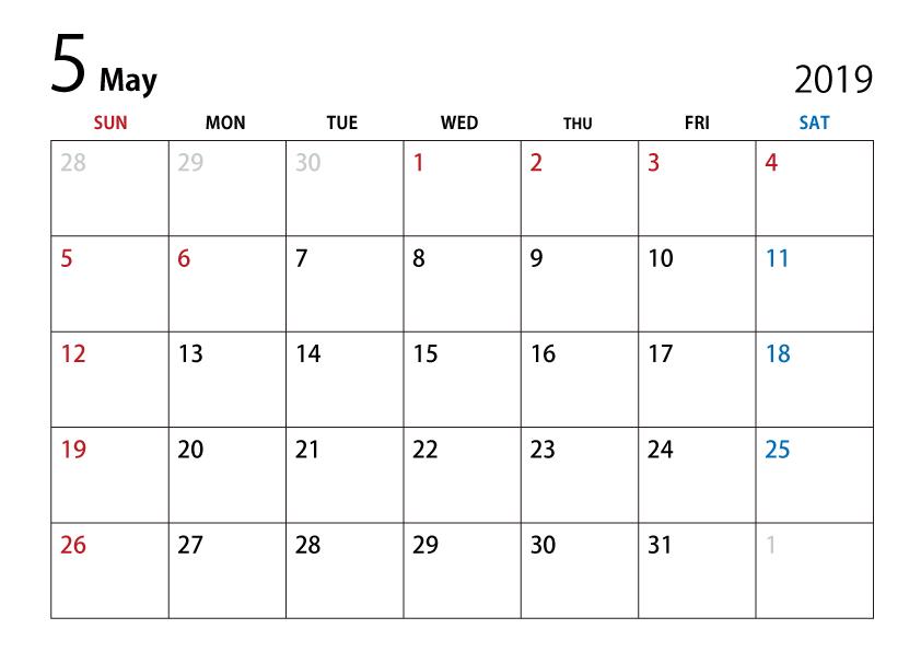 5月1日の祝日名称